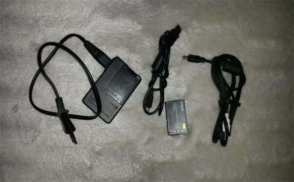 Casio EX-Z8 batarya (Ücretsiz)